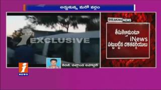 Durga Matha Shobha Yatra Not Allows Into Dalit Streets By Upper Cast People | Nalgonda | iNews