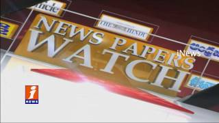 Do Center Will Stops Water War in India With Single Tribunal | News Watch (19-12-2016) | iNews