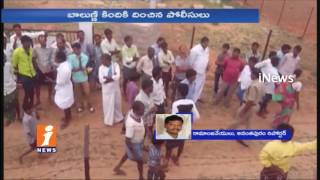 Father Climb Sell Tower With his Child Over Land Distribution in Amidalakunta of Anantapur | iNews