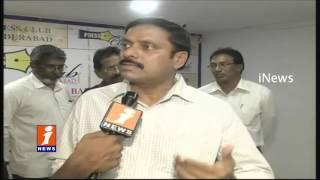 Telugu State Bank Federation Association Responds on Note Ban Problems | iNews