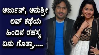 Secrets behind Anushree and Arjun Janya Love | Kannada Latest News | Top Kannada TV