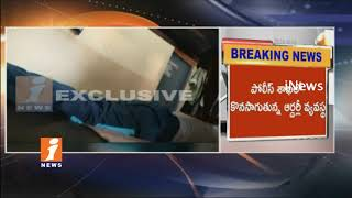 ASI Hassan Takes Massage with Lady Home Guard In Gadwal  Orderly System Continues   iNews