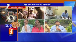 Singareni Trade Union Elections Polling Live Updates In Bhadradri Kothagudem | Khammam | iNews