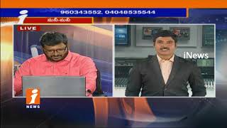 Crude Oil Price Hike and Taxes Causes For Petrol Price Hike | Money Money (14-09-2017) | iNews