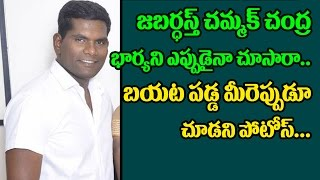 Jabardasth Comedians with their WIVES   Dhanraj   Chalaki