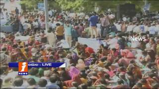 YS Jagan Dharna in Front of Tahsildar Office | Pulivendula | iNews