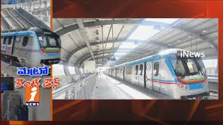 Minister KTR Launches Hyderabad Metro Rail Smart Cards | iNews