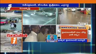 Heavy Rains in Hyderabad | Flood Water into Houses in | Padma Rao Visits Lowland Areas | iNews
