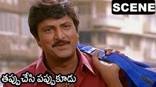 Mohan Babu Intro Scene    Mohan Babu Lost His Bag    Tappu Chesi Pappu Kudu Scenes