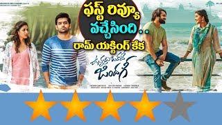 Vunnadhi Okate Zindagi Movie First REVIEW || Ram Pothineni | Anupama Parameswaran | Lavanya Tripath