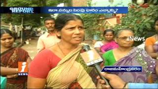 Municipal Corporation Water Charges Increase In Rajahmundry   Ground Report   iNews