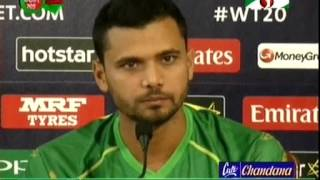 Sports News ICC World Cup T20 2016 Bangladesh Vs Pakistan Match Today
