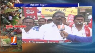 CPI Protest Against Notes Ban at Andhra Bank | West Godavari | iNews