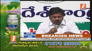 Congress MP Nandi Yellaiah Comments On TRS Govt Over Uranium Mining Issues In Nagarkurnool | iNews
