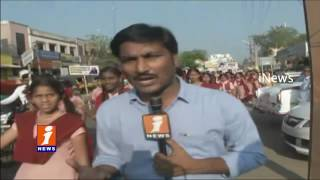 Students Take Out Support Rally at Challapalli Ahead Of PSLV C 37 Launch | iNews