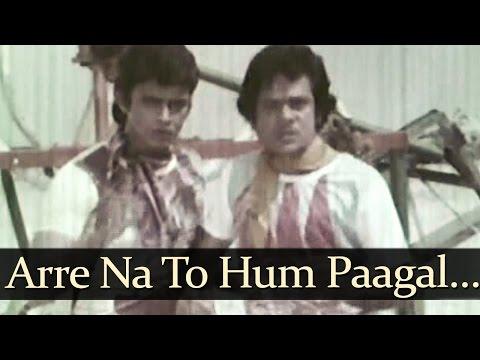 Na Toh Hum Pagal - Taxi Chor Songs - Mithun Chakraborty - Zarina Wahab - Shailendra Singh - Bollywood Old Song