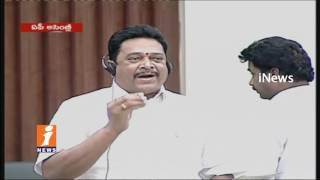 Ruckus in AP Assembly | 10th Class Question Leakage | Budget Session 2017 | iNews