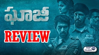 GHAZI Movie Review | Rana Daggubati | Taapsee Pannu | Tollywood Latest Movie Reviews | Top Telugu TV