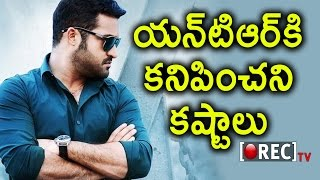Jr Ntr Unseen Troubles For Jai Lava Kusa | Jr Ntr Jai Lava Kusa Movie News | Rectv