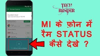How To Get Back Show Memory Status Feature In MIUI 9 | Hindi | Tech Render |