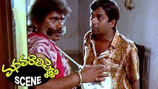 Brahmanandam Marries Jayalalitha Brahmanandam Comedy || Manavarali Pelli Movie Scenes
