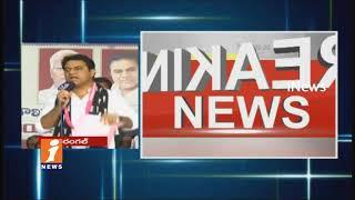 IT Minister KTR Speech At Launches Chenetha Mitra Scheme In Warangal | iNews
