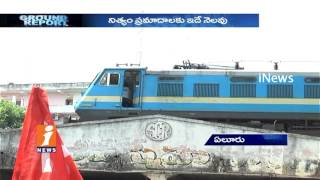 Ground Water Comes Out Under Rajeev Gandhi Sneha Varadhi Eluru | Ground Report | iNews