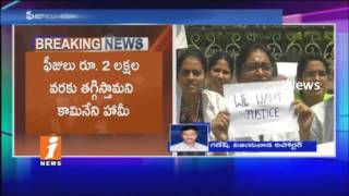 AP Minister Kamineni Srinivas Meets Medical Colleges Over GoNo 72 Issues | iNews