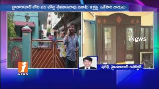 ACB Raids On Sub Register SrinivasA Rao House In Alwal | Hyderabad | iNews