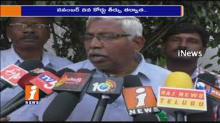 TJAC Chairman Kodandaram Comments On TRS Govt Over Farmers Problems In Telangana | iNews