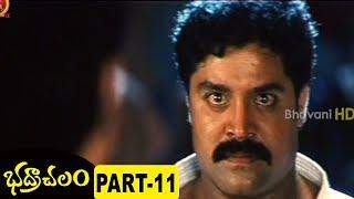 Bhadrachalam Full Movie Part 11 - Srihari, Sindhu Menon