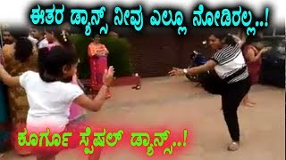 Coorg special dance | Very Funny Dance | Top Kannada TV