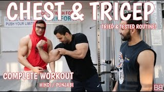 BBRT #48- CHEST and TRICEP Complete Workout! (Hindi / Punjabi)