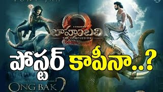 Watch Baahubali 2 Latest Poster Copied From Ong Bak 2 Mo Video Id 331d94977d32 Video Veblr Mobile