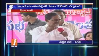CM KCR Speech At Grama Sabha in Muduchintalapalli Village | Medchal District | iNews