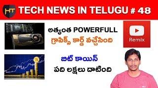 Tech News In Telugu 48-Nvidia Titan V,WhatsApp Business app,OnePlus 5T OxygenOS 4.7.4