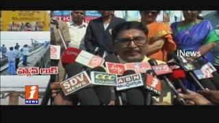 AP Government Handovered HaveLock Bridge From Railway Department | Rajamahendravaram | iNews