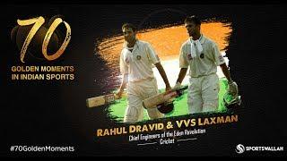 Indian Cricket Team - India vs Australia, Kolkata 2001 - Won   70 Golden Moments In Indian Sports