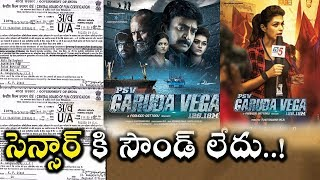PSV Garuda Vega 126 18M Movie Censor Report | Rajasekhar | Praveen Sattaru  | REVIEW | Shraddha Das video - id 32199d9f7938 - Veblr Mobile