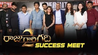 Raju Gari Gadhi 2 Movie Success Meet Nagarjuna, Samantha, Seerat Kapoor OHMKAR