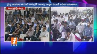 Minister KTR Speech at Medical Devices Park Launch | Hyderabad | INews