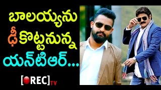 Jr Ntr Jai Lava Kusa Movie To Clash With Balakrishna 101th  Movie | Tollywood Latest | Rectv