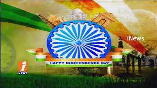 71st Independence Day Celebrations at Red Fort | Delhi | PM Modi and Ministers Participated | iNews
