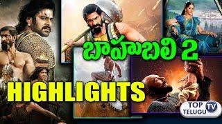 Baahubali 2 Highlights Baahubali 2 Public Talk Baahubali 2 Review SS Rajamouli Prabhas