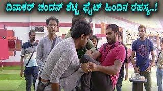Chandan Shetty vs Divakar big fight in Bigg Boss House | Kannada Bigg Boss Season 5