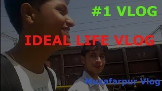 Barauni - Muzaffarpur Vlog | Exam Time | #MustWatch | Masti Time | ILV #1