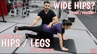 Women's Workout- FAT LOSS from HIPS / LEGS with BIRD DOG ROTATE! (Hindi / Punjabi)