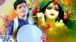 Mere Tan Me Radha Mere Man Me Radha - Bhakti Ke Rang Rajeev Mishra Ke Sang - Radhe Krishna Holi Songs