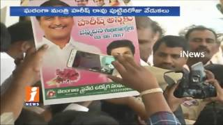 Minister Harish Rao Birthday Celebrates Grandly in Siddipet   iNews