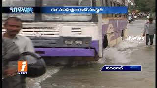 Road Filled With Food Water Due To Katakshipur Lake |Peoples Diamonds Bridge |Ground Report| iNews